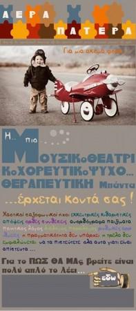 affisa